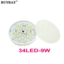 Hot selling GX53 LED lamp 9W downlight ultra bright GX53 led bulb SMD5730 34LED spotlight ball bulb 90-260V high quality