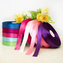 2cm Width color satin ribbons Sewing art cloth tape handmade diy wedding cake decoration holiday gift packages 1 yard/pcs
