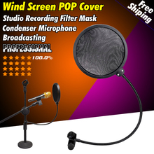 Double Layer Condenser Recording Studio Microphone Mic Wind Screen Pop Filter Mask Shied Gooseneck Speaking Windscreen BOP Cover
