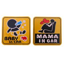 Baby Mama Car Stickers Window Reflective Sheeting 3D Car Windshield Decal For vehicles boats bicycles windows computer walls(China)