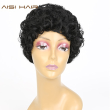 AISI HAIR Synthetic Short Pixie Cut Wigs for Black Women Curly Hair With Bangs Hairstyle(China)