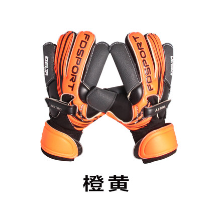 Korean Fashion Thickener Resistant Latex Goalkeeper Gloves Football Gloves Professional Latex Gantry Gloves Gantry Gloves<br>