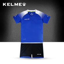 KELME Children Soccer Sets Boys Football Jerseys Clothing Set 2pcs Sportswear Suit For Kids Uniform Survetement Sports K16Z2007C(China)