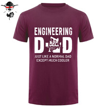 Men T Shirt Fashion Funny Clothing Casual Short Sleeve T-Shirts Engineering Dad Gifts For Father Engineer T Shirt(China)
