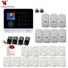 YobangSecurity Android IOS APP Wifi 3G WCDMA/CDMA RFID Smart Home Security Alarm system With Wireless Flash Strobe Siren