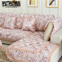 JIAJIAKU Brand Cotton Sofa Cover Customized Fabric Cushion Anti-skid Quilted Mat Furniture Slipcover Couch Slips Pillow Case