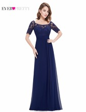 Navy Blue Evening Party Dress Ever Pretty Plus Size New 2017 Short Sleeves Women Formal EP08793NB Elegant Dress(China)