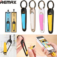 Remax Portable Keychain 8p Lighting USB Charger Data Transfer Cable For iPhone 7 6 6s Plus 5S SE iPad iOS 10 68mm Key Ring Cord