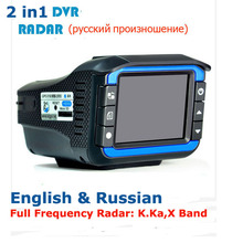 "2 in1  English & Russian version 2.4"" tft  Anti laser car radar detector HD 720P Car  dvr camera recorder 150 degree lens"