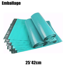 25*42cm(9.84''*16.54'') Poly Mailers Envelopes Shipping Bags Green Plastic Self Seal Mail Express Bag PP614