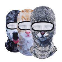 3D Cap Dog Animal Printed Halloween Party Scary Horror Mask Outdoor Bicycle Cycling Masks Hat Veil Balaclava UV Full Face Mask(China)