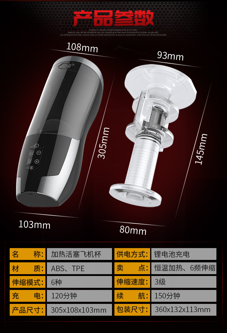 17 New Arrival Rends Male Masturbator Automatic Piston Sex Machine Rechargeable Heating Masturbation Cup Sex Toys for Men 11