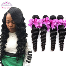 Brazillian Virgin Hair 4PCS Brazilian Loose Wave 7A Unprocessed Brazilian Virgin Hair Loose wave Brazilian Loose Curly
