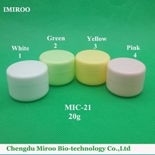100pcs 20g PP Plastic White Cream jar and Small Cosmetic Powder container for Beauty package Free Shipping(China)