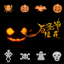 1 Bag Hot Sale Halloween Pumpkin Paper Garland Decoration for Hallowmas Props Gags Practical Jokes Novelty Toys for Kids(China)