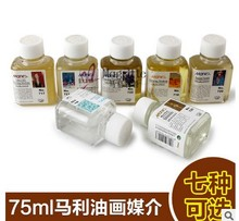 75 ml glass bottles Oil painting with turpentine toning oil paints media agent MARIES718 AOA012