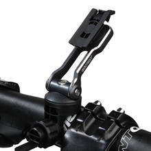 Aluminium Alloy Cycling Bicycle Bike Handlebar For MTB Mountain Road Bike Cycling Accessories Cell Phone Holder About 70g(China)