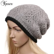 Winter Hats for Women Knitted Skullies Beanie Warm Hats Hollow Out Pattern Crochet Slouchy Cap Double Side Ypser