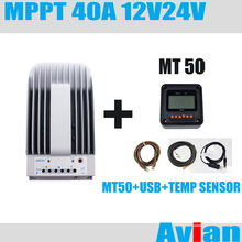 MPPT Epever Tracer4215BN 40A 12V/24 solar charge controller & MT50 meter and USB cable & temperature sensor(China)