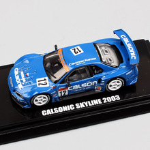 1:64 No.12 mini Kyosho JGTC Calsonic Nissan GTR Skyline Impul Z Fairlady Racing car Diecast Beads Collection model toy 2003 2004(China)