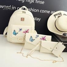 4 sets of Pu beautifully embroidered butterfly backpack schoolbag teen fashion elegant ladies rivet travel backpack