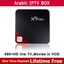 Free life time Arabic IPTV box,590+ Arabic Africa French sports channels and VOD movies, Smart Arabic IPTV Set top box(China)