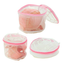 Delicate convenient women hosiery bra lingerie washing bag protecting mesh aid laundry saver washing net bags&basket