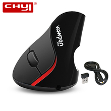 Wireless Mouse 2.4GHz Ergonomic Vertical Optical Game Mice Gaming Mause for PC Computer With Built-in Battery Hot Sale