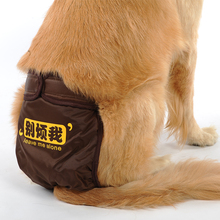 Winter Large Female Pets Panties Dogs Pants Sanitary Cotton Warm Physiological Underwear Diapers For Big Animals Accessories(China)