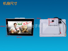 18.5'' roof mounted metal fram flip down bus advertising player with SD/CF/HDMI/OTG bus tv monitor