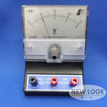 Physics Electrical teaching instrument Dc voltmeter Double range 2.5 level 3 v 15 v voltage meter free shipping