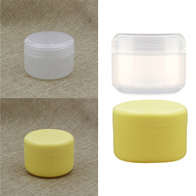 High Quality 5PCS/Set 20ml Cream Tin Box 20g Empty Plastic Cosmetic Container Small Example Composition With Nut Sub-bottling(China)