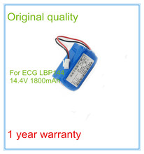 Medical Battery Replacement FOR RAYTOP LBP144 ECG Battery,For ECG-9801 Vital signs monitoring battery High Quality