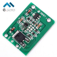 3pcs Capacitive Touch Switch Touch Sensor Module Push Button Key Module Jog Latch With Relay DC 6-20V 3A(China)