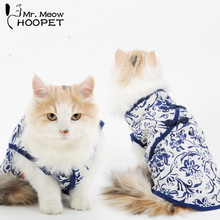 Pet Blue And White Dress Cat Clothes Fall And Winter Warmth And Cat Vest Spring And Summer Classical Elegance  Retro Style