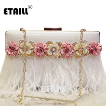 ETAILL Pink Golden Flower with Long Ostrich Feather Tassel Cross Body Bag Retro Small Hand Bag Women Fashion Pu Shoulder Bag
