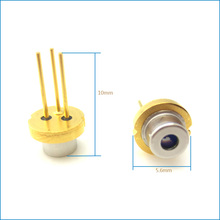 Fast Free Ship 5pcs/lot Laser Diode laser Tube Infrared LD Original and New 5.6*10mm 780nm 100mw lasing diode(China)