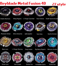 1Pcs Beyblade Metal Fusion 4D Set 27Style Gyro Classic Toys Battle Metal Fury Masters With Launcher Children toys BB118 BB120(China)