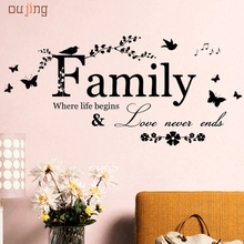 Oujing Happy Fashion Beauty New Design Family Print Wall Sticker Decor Living Room Decals