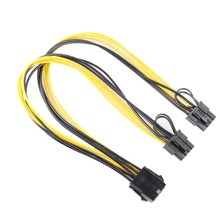 5pcs 8Pin to GPU Graphics Video Card Double PCI-E PCIe 8Pin(6Pin+2Pin) Power Supply 18AWG Wire Splitter Cable Cord for mining(China)
