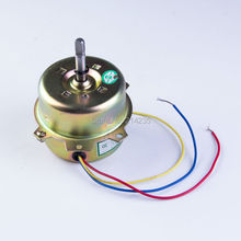 3 wires Exhaust fan motor 220v 50hz 50w 1250r min(China)