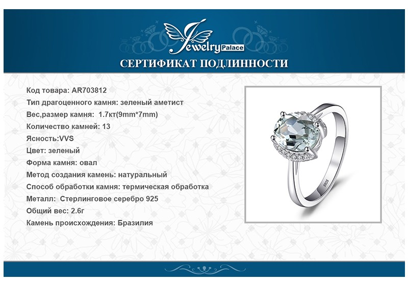 AR703812-XQ-RUS_07