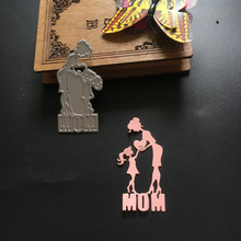 New Love Mom Metal Die Cutting Dies Scrapbooking Album Decorative DIY Embossing Paper Cards Making Craft Mother's Day Gift
