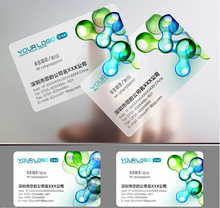 Full Colour custom business card Plastic PVC Business Cards to Both Sides Printed, 0.38mm Thickness, Top quality, Best Price(China)