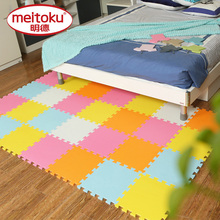 Meitoku baby EVA Foam Play Puzzle Mat/ 18 or 24/lot Interlocking Exercise Tiles Floor Carpet Rug for Kid,Each 30cmX30cm,1cmThick