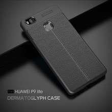 Silicone Leather case For Huawei P9 lite TPU Luxury Cover armor Shockproof Mobile Phone Cases For Huawei G9 lite Phone shell(China)