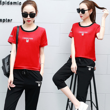 Buy Summer New Fashion Women'S Clothing Set Short Sleeve Sweatshirt Capris Pants Casual Clothes Leisure Suit Ms. Two-Piece Outfit for $23.88 in AliExpress store