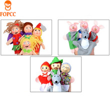 4 PCS Theater Mouth Hand Puppet Plush Toy Children's Bedtime Gifts The Best Present For Children Finger Dolls Finger Puppets(China)
