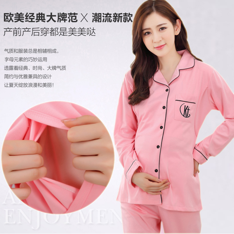 Spring and summer clothing month pregnant women pajamas cotton long sleeved clothing postpartum breast feeding<br><br>Aliexpress