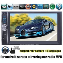 6.6'' inch Car Radio MP5 MP4 Player 2 Din Touch Bluetooth Stereo FM DVR in steering wheel control for android screen mirroring